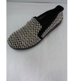 Мъжка плетена обувка